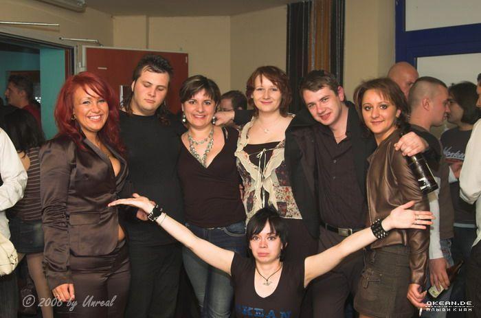 Знакомства для молодежи в екатеринбурге